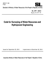 Specification for Survey of Water and Hydropower Pr