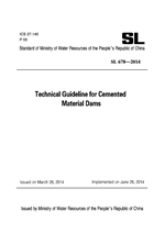 Technical Guideline for Cemented Material Dams SL678-2014